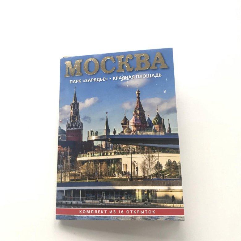 Санкт петербург открытки набор