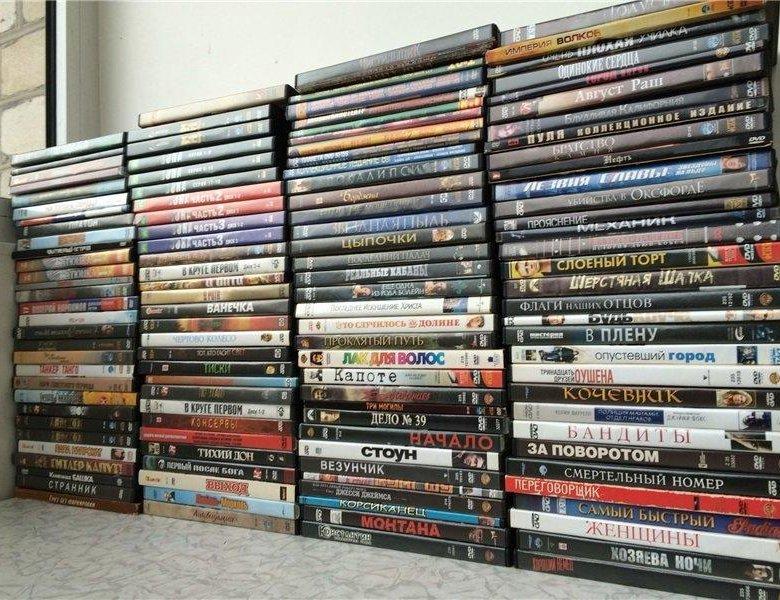 Amateur Prospects A Black Market Xxx Adult Dvd For Sale Online