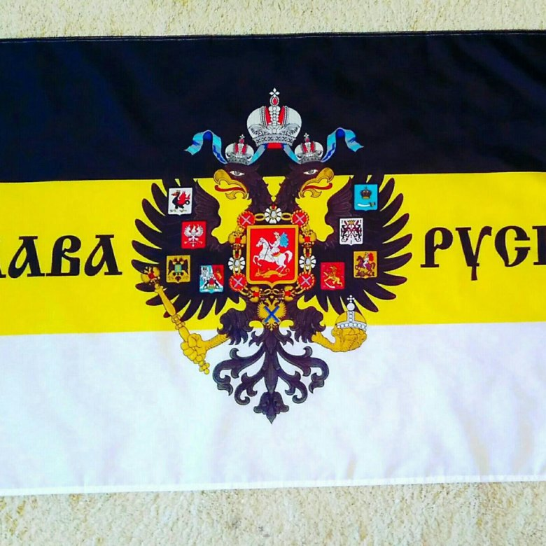 помощью картинки имперских флагов создавать документы