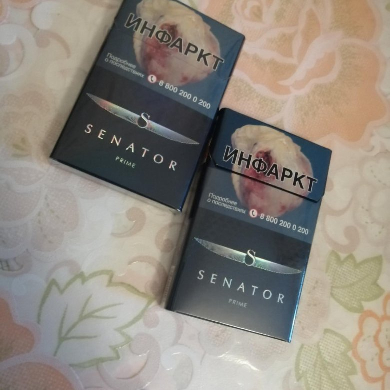 сигареты senator купить в новосибирске