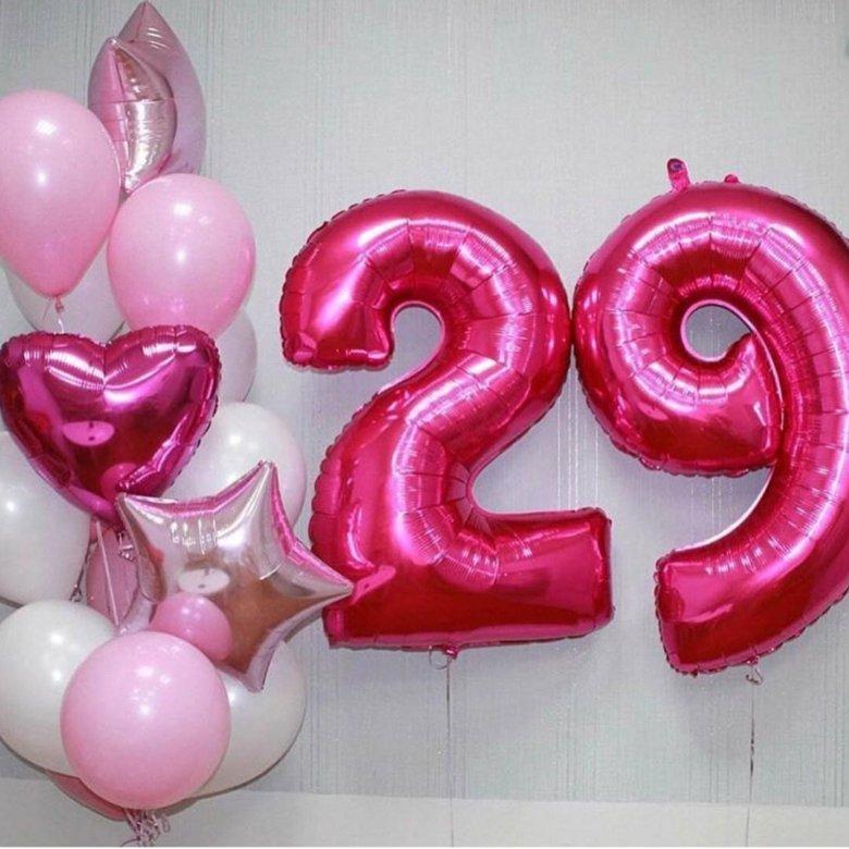 Поздравления на 29 лет картинки