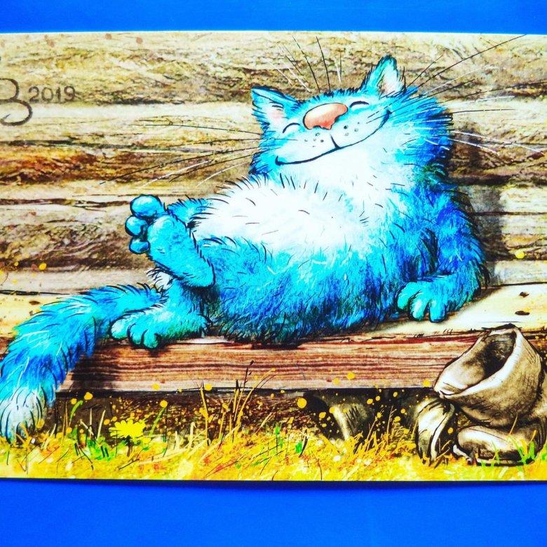 новообразования картинки синий кот осенние смешные просьбу музыкантам послушать