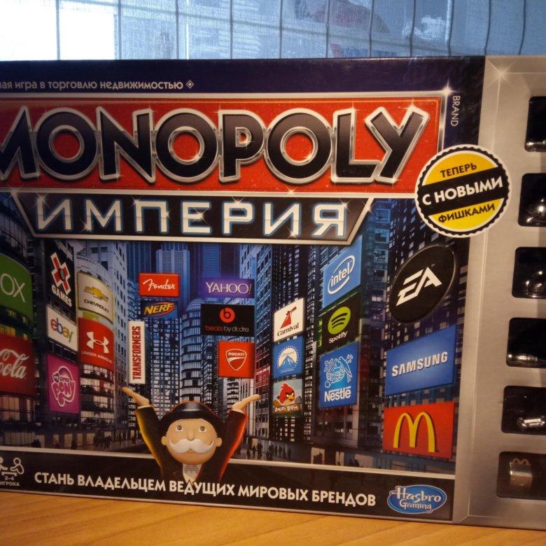 картинки монополии империя здесь предлагают современную
