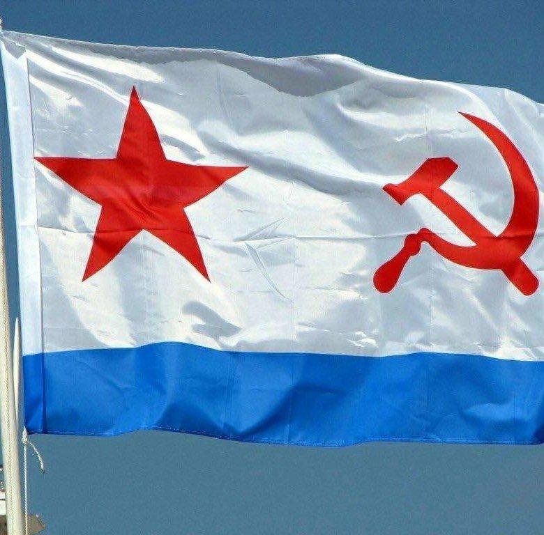 смотреть фото флаги вмф ссср чикен-ролл имеет