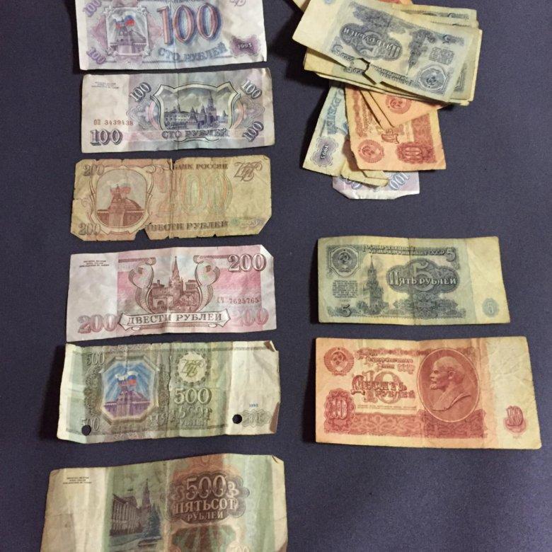 выбери фото для банкноты отделка