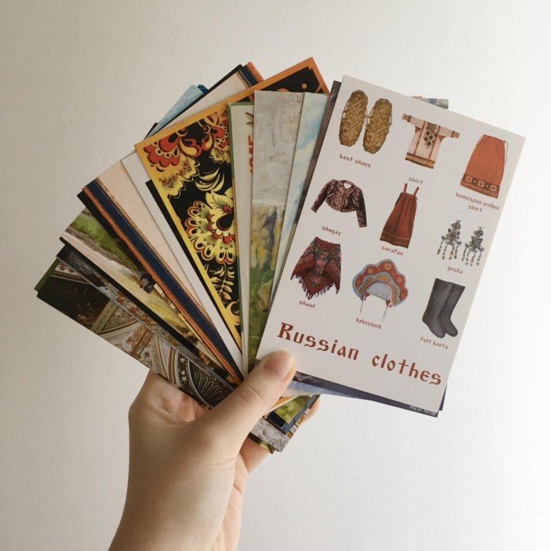 Фото открыток для посткроссинга, открытки для