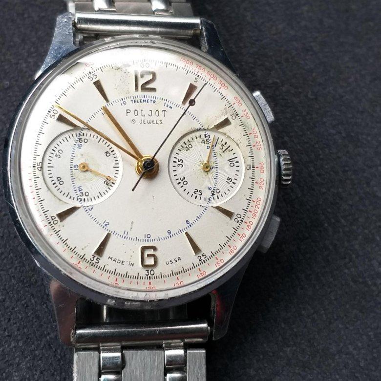 Полет 3017 часы продать 50 стоимость часов к