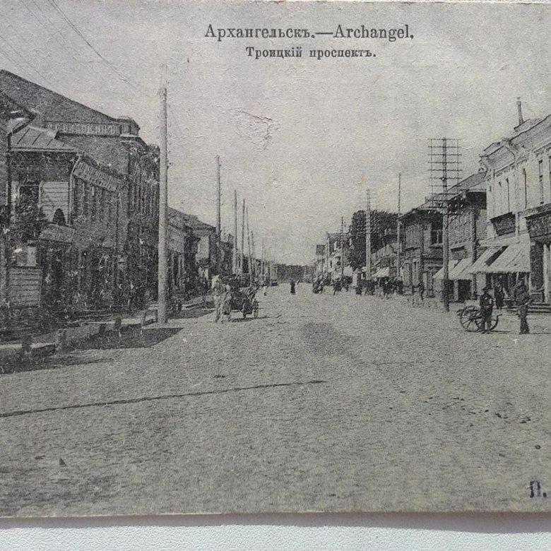 Открытки, продам открытки до 1917