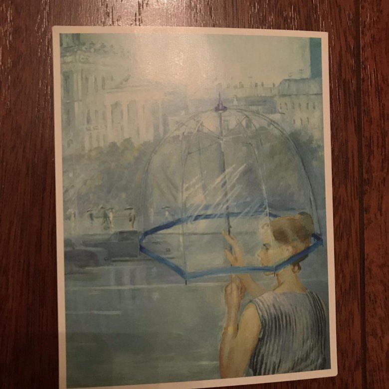 Открытки мастера ленинградского балета, пасхи открытки свадьбы