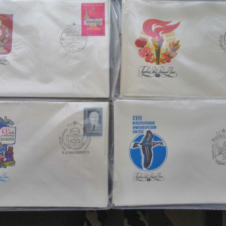 5 открыток и 4 конверта стоят 44 рубля, открытке красиво написать