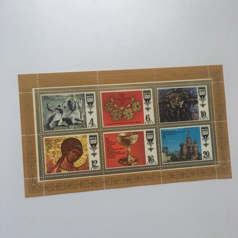 Магазин открыток марки по номиналу, картинки