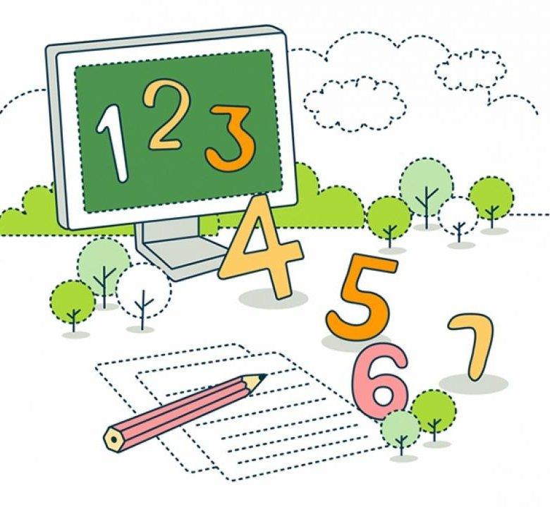 Вконтакте девушки, открытка по математике 5 класс