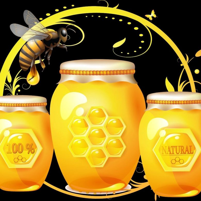 Картинки, надпись мед в картинках