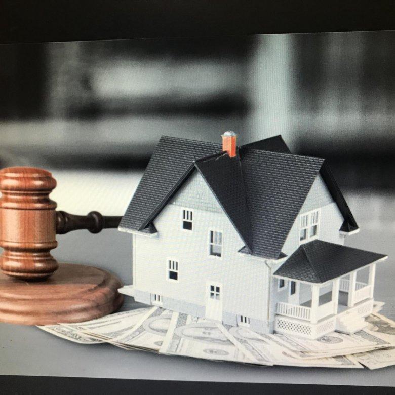 хороший юрист по ипотеке