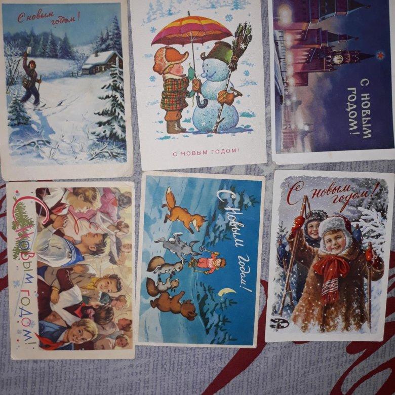 Открытка деду, продать открытки 52 года