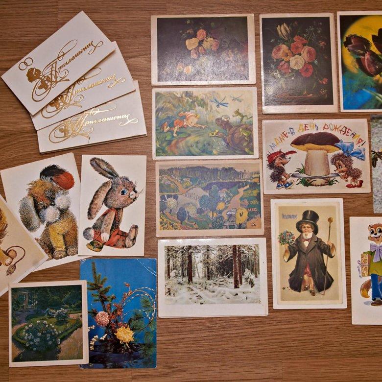 Для, скупка советских открыток минск