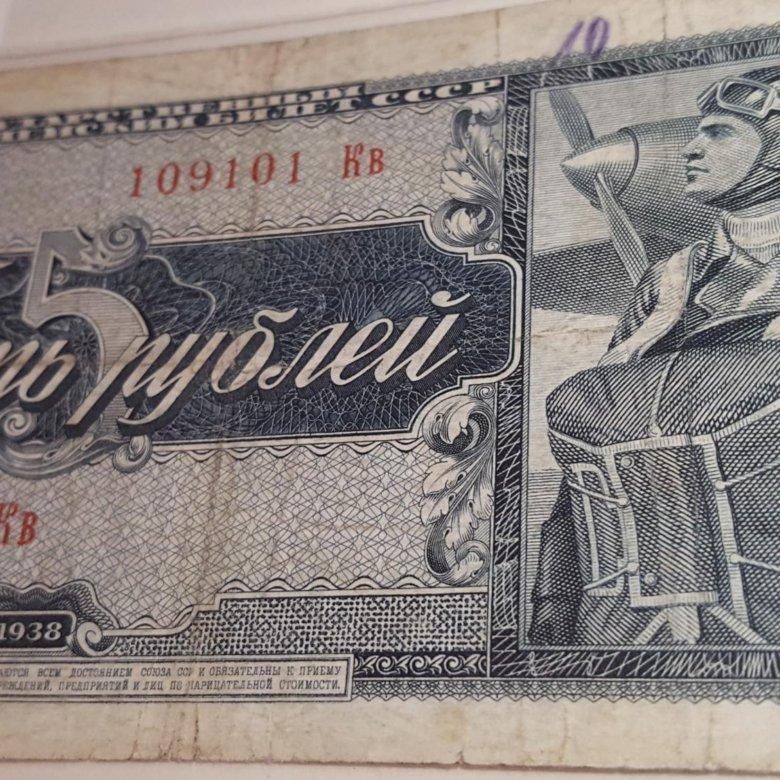 Юбилеем девушка, открытка 50 руб