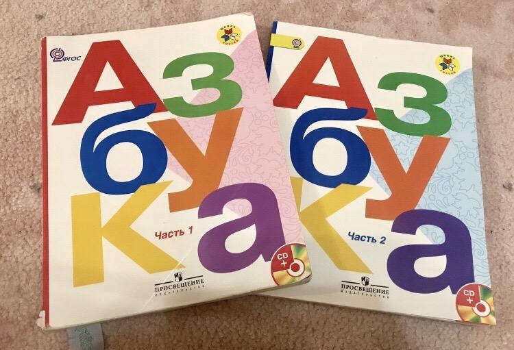 все картинки учебников азбуки творчества очень интересный