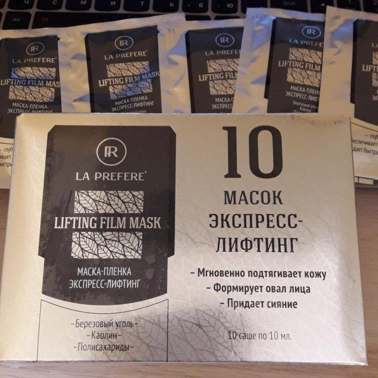 la prefere косметика купить в москве