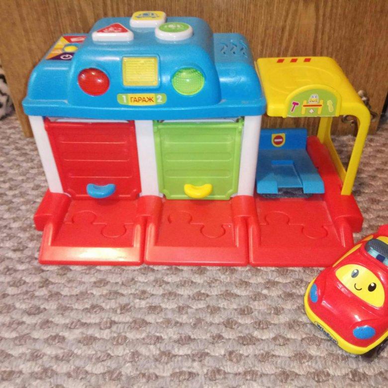 домик чемоданчик гараж с ключиками фото