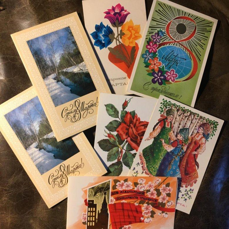 Картинки прикольные, как определить цену открытки ссср