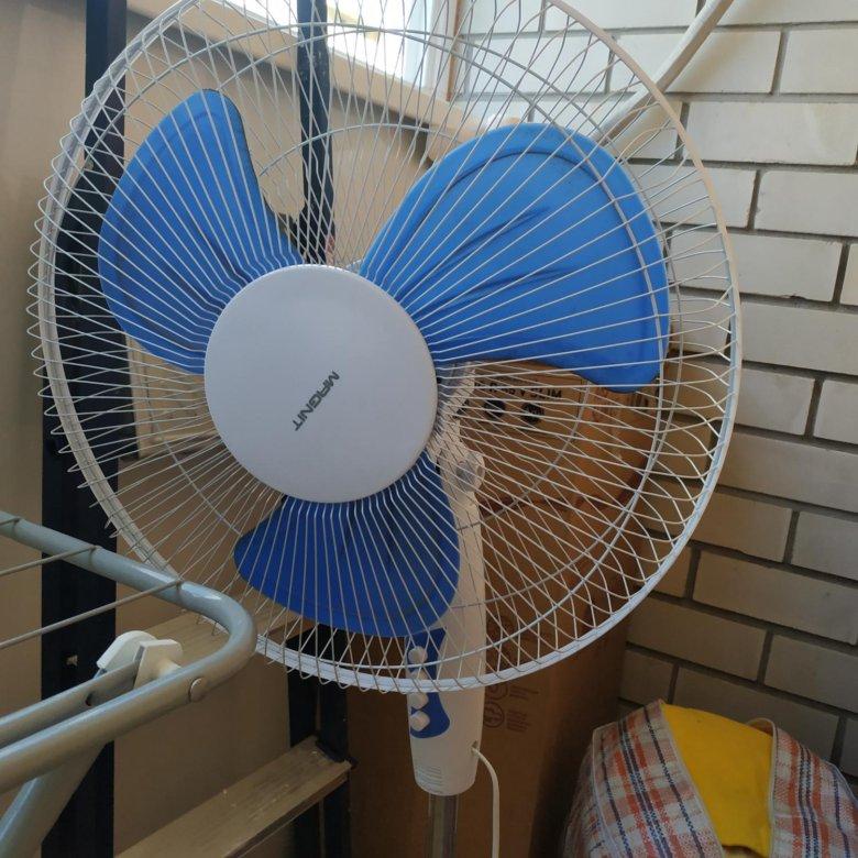 купить вентилятор в краснодаре