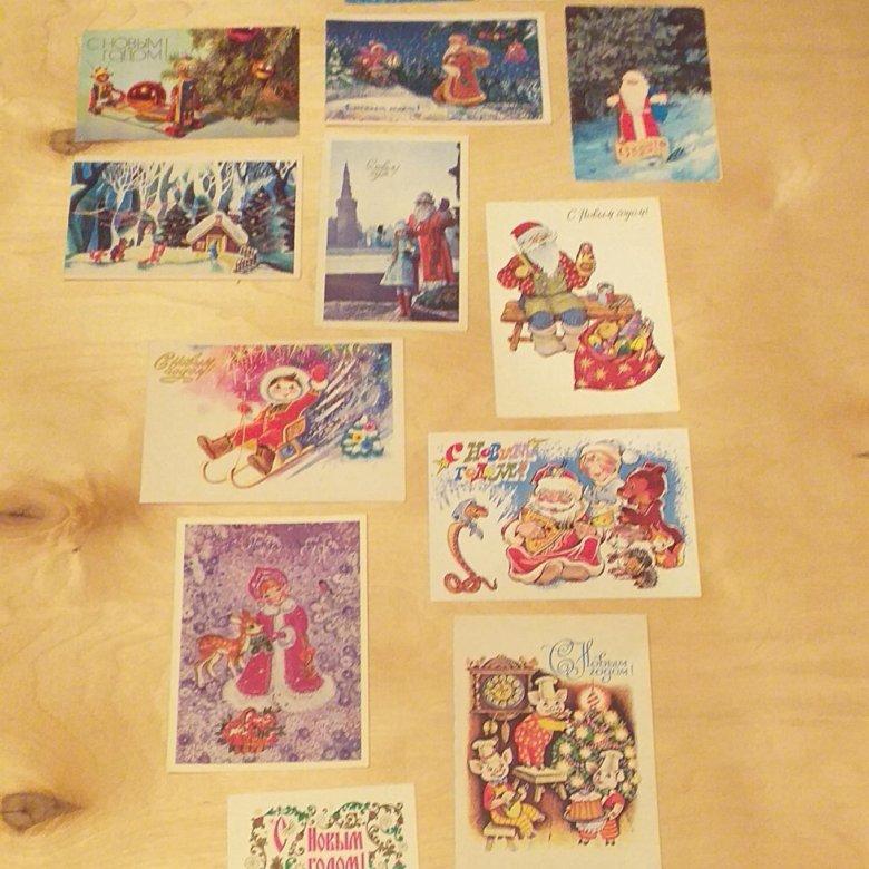 Цена советской открытки