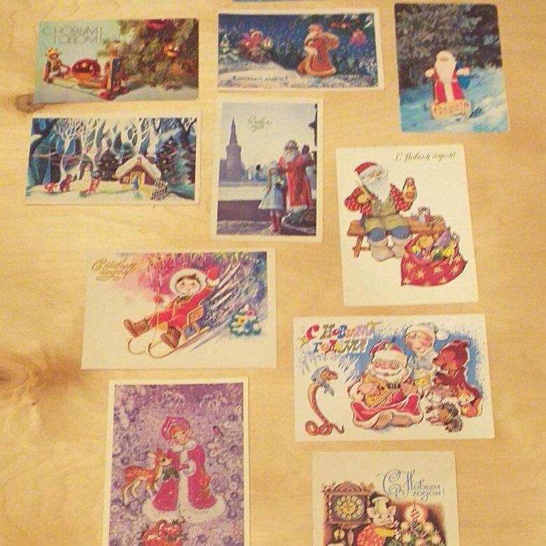 Скупка советских открыток минск, днем рождения