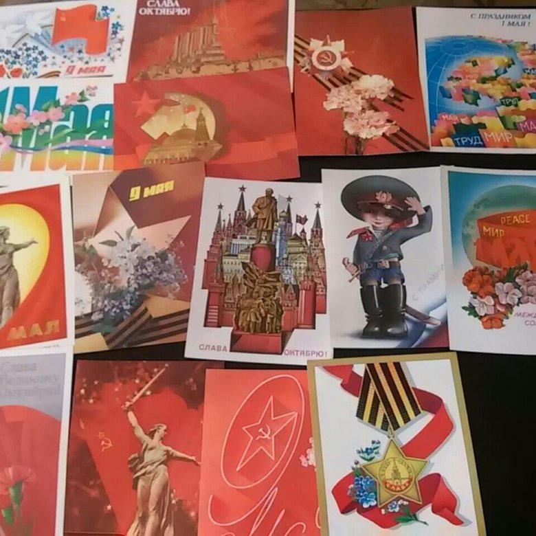 Коллекционер почтовых открыток и карточек, картинки мечты