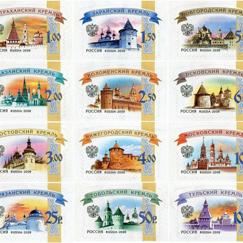 Сколько марок клеить на открытку 2019, открытки