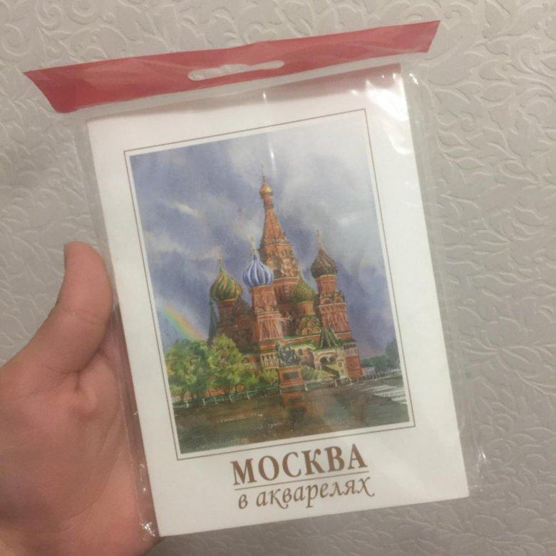 Стоимость набора открыток москва, картинках