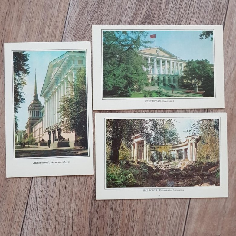 Ленинград набор открыток