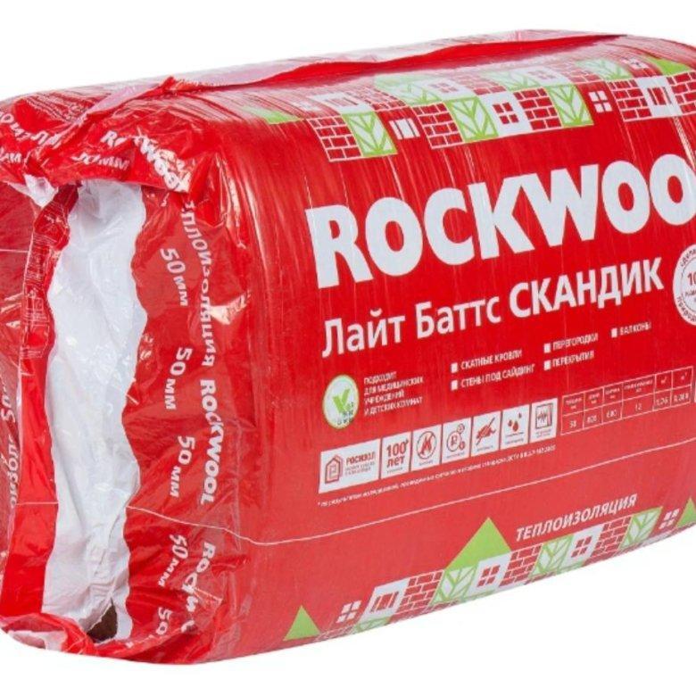 лайт баттс rockwool