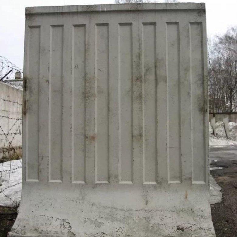 самостоящие бетонные заборы