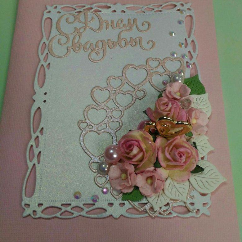 таком открытки шоколад ко дню свадьбы томск рецепт кутьи пшеницы