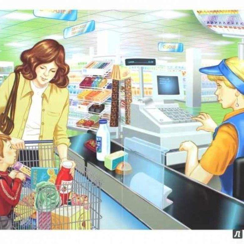 Картинки аву, открытка работа в магазине