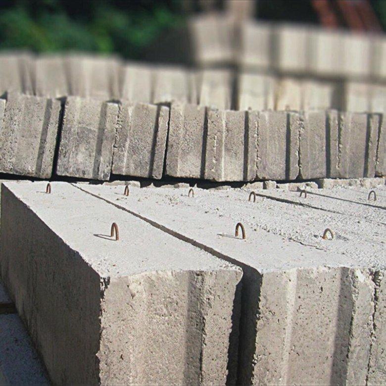 плиты блоки фундаментные