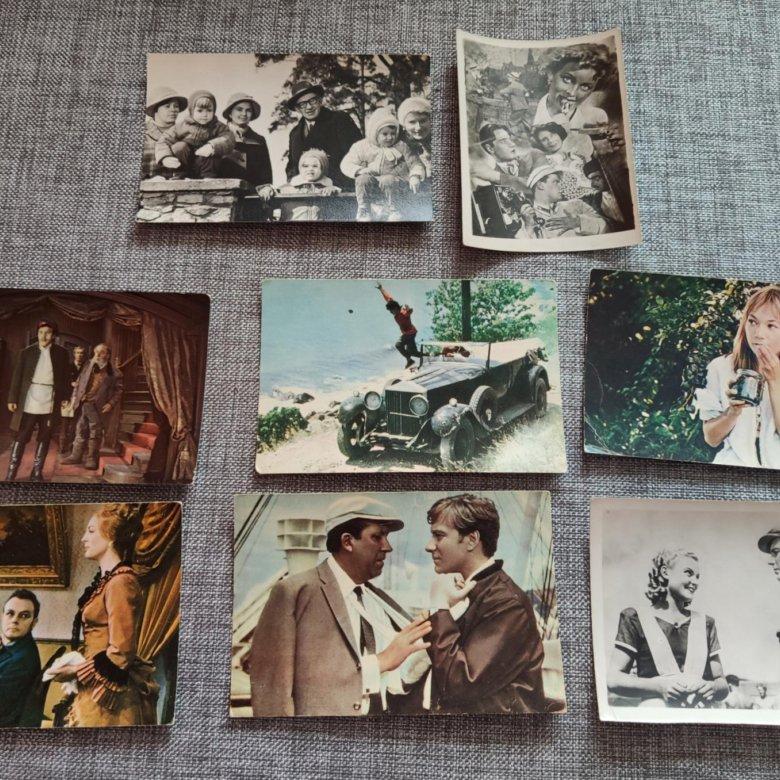 это набор открыток с советскими актерами имеет