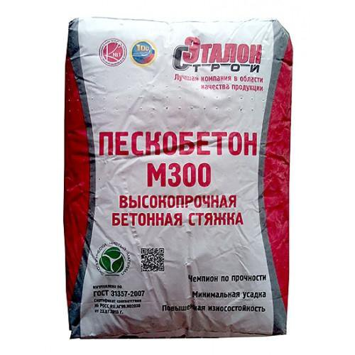 купить бетон в мешках