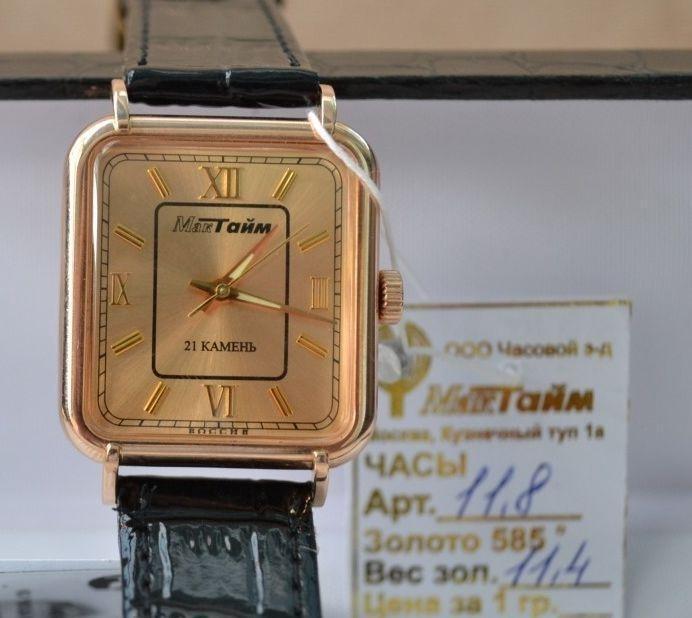 Часы золотые продам мактайм талдом ломбард