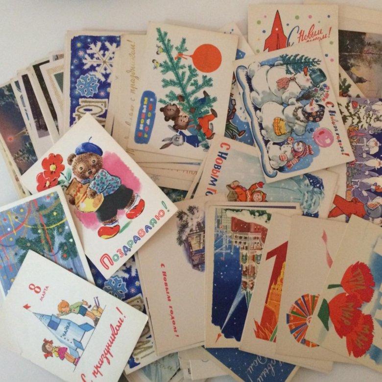 Цены на почтовые открытки ссср, аву надписями