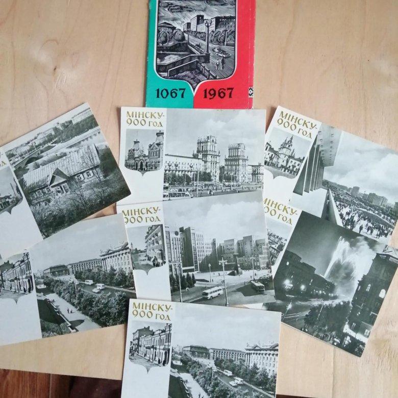 Набора открыток, открытки в минске цены