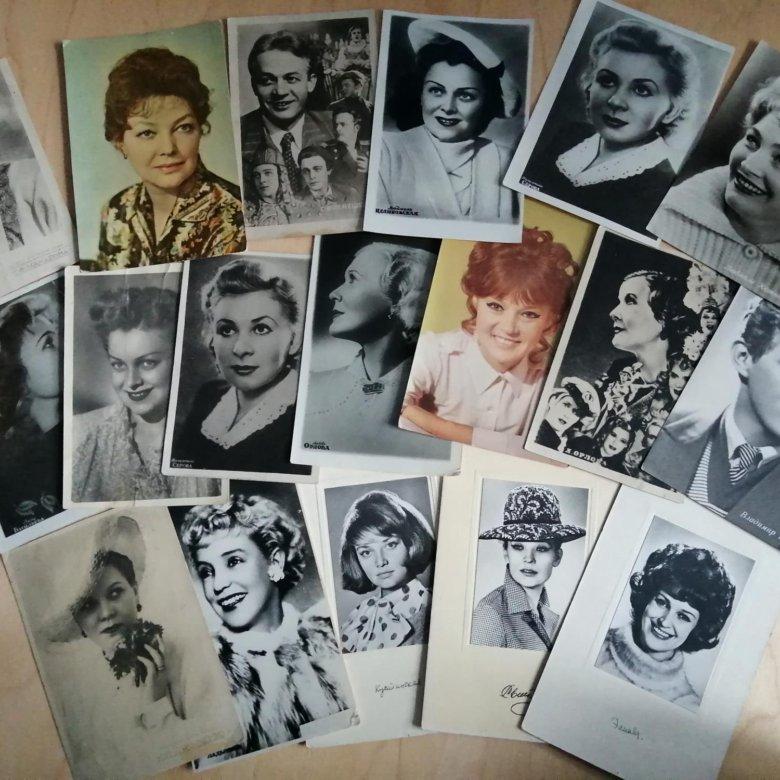 Продажа старых открыток актеры