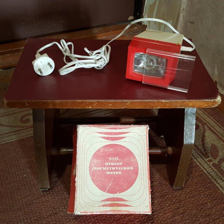 прибор косметический фотон мэлз инструкция ресниц