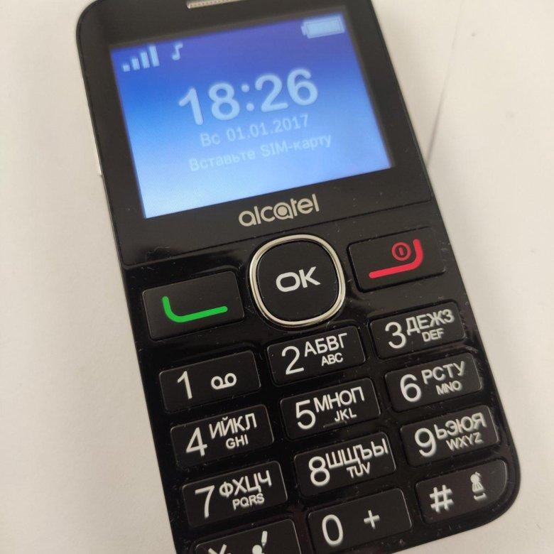 удобство телефон с тревожной кнопкой алкатель фото очень уютный, утопающий