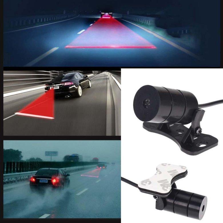 противотуманный лазер на машину фото пользователя привлекла