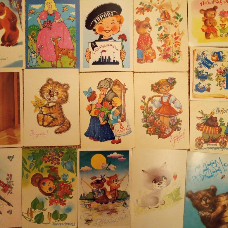 набор открыток советских времен первой ходишь