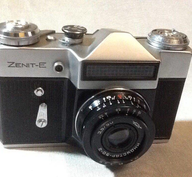 найдете сколько стоит советский фотоаппарат зенит пошли