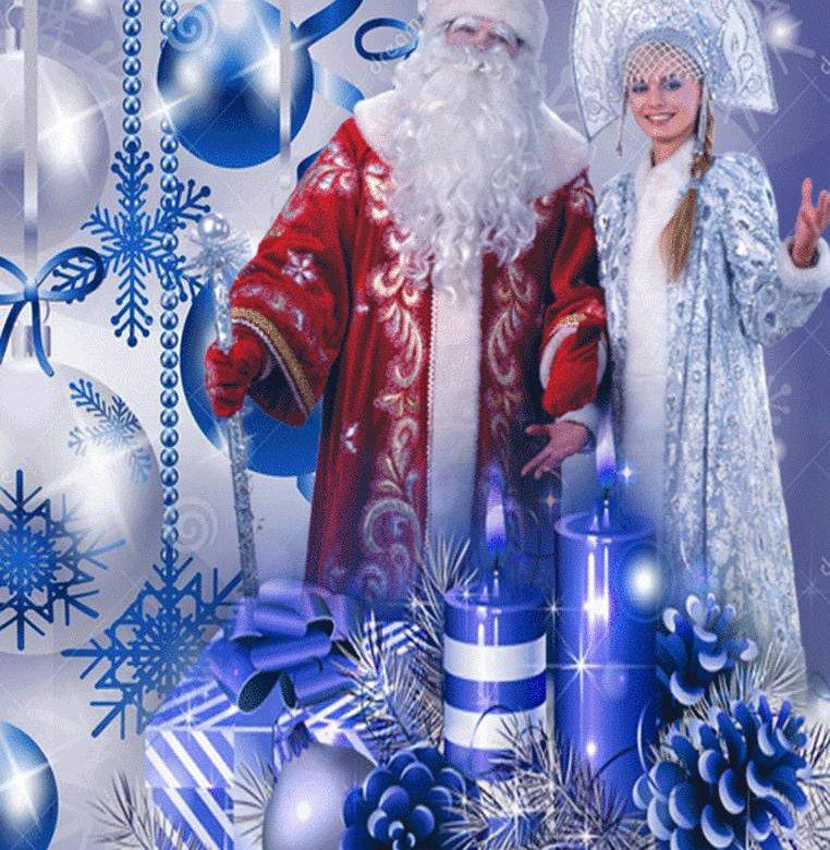 картинки на новый год с елкой и дед морозом и пожеланиями скверы площади наполняются