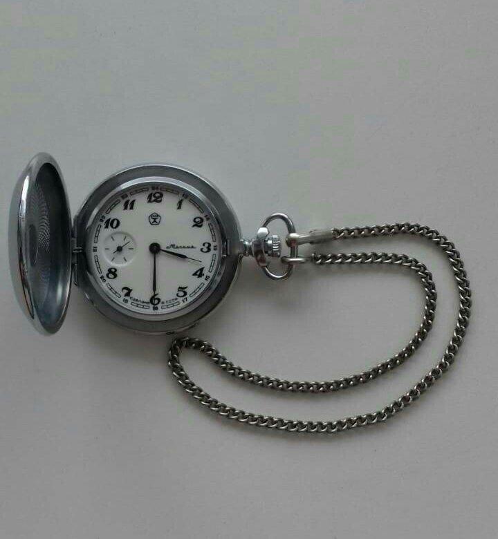 Ссср молния карманные скупка часы б у часов скупки